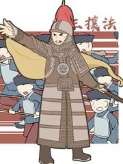 刘铭传漫画大年夜赛大年夜陆赛区故事类作品4