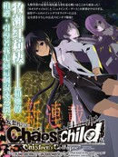 CHAOS;CHILD ~Children's Collapse~