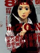 请叫我英雄公式合集-8 Tales Of the ZQN