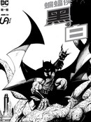 蝙蝠俠 黑與白V2